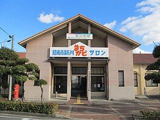 Shinkawa-machi Station Railway station in Hekinan, Aichi Prefecture, Japan