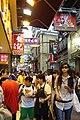 Macao street.jpg