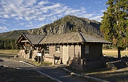 Madison Museum Yellowstone NP2.jpg