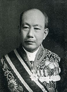 politician in the Empire of Japan
