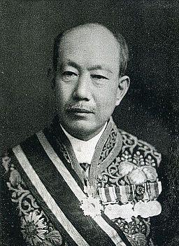 Magoichi tawara