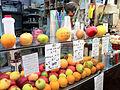 Mahane Yehuda Market (5101418908).jpg