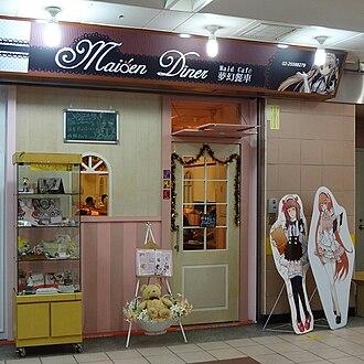 Maid café - Entrance of a maid café
