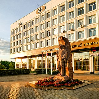Russian State Geological Prospecting University
