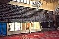 Malek Tojar mosque bedchamber 3.jpg
