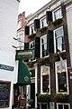 Maliestraat 18 in Den Haag.jpg