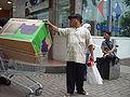 Mall culture jakarta50.jpg