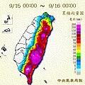 Mangkhut Sep 15-16 2018 Precipitation Accumulated in Taiwan.jpg