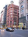 Manhattan New York City 2009 PD 20091201 254.JPG
