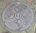 Manhole cover Kudoyama kakis.jpg