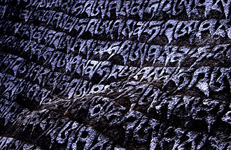 Mantra - Mantras written on a rock near Namche Bazaar Nepal