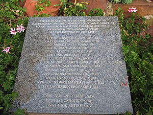 Operation Uric - Plaque honouring seventeen Rhodesian and South African servicemen killed during Uric.