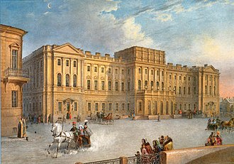 State Council (Russian Empire) - Marie Palace on St. Isaac's Square was the seat of the State Council in the 20th century.