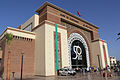 Marrakesh railway station 04.jpg