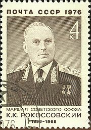 Marshal of the USSR 1976 CPA 4554