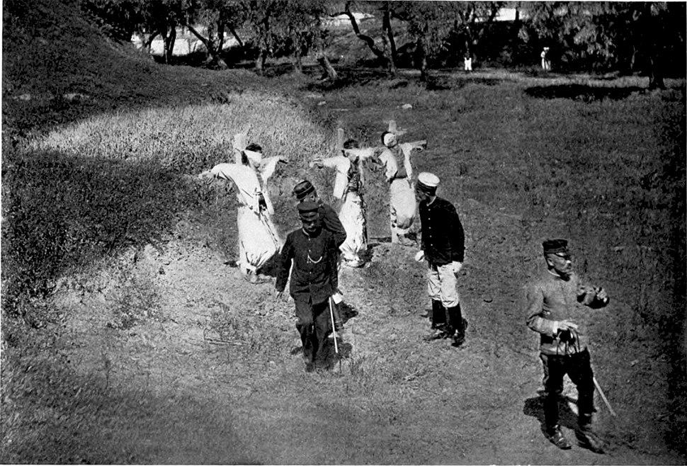 Martial law, Korea 1900s