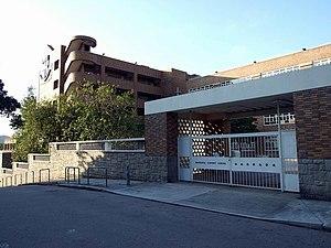 Maryknoll Convent School - Maryknoll Convent School. No. 5 Ho Tung Road entrance.