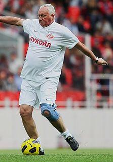 Yuri Gavrilov Russian footballer