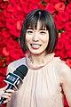 Matsuoka Mayu at Opening Ceremony of the Tokyo International Film Festival 2018 (44704919255).jpg