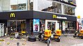 McDonald's Bangbae branch 20181121 135828.jpg