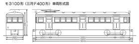 三河鉄道デ400形電車