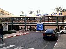 Meir Hospital.jpg
