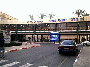 Meir Hospital - Meir Hospital