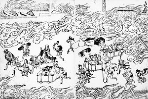 Tansu - Edo citizens trying to escape advancing flames with their chests on wheels during the Great Fire of Meireki in 1657. Woodblock print taken from the Musashi Abumi published in 1661.