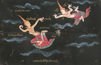 Mekkala and Ramasura (cropped).png