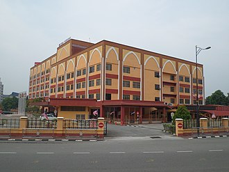 Central Melaka District - Central Malacca District and Land Office