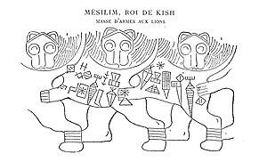 Mesilim macehead inscription.jpg