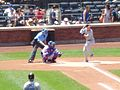 Mets vs. Nats Father's Day '17 - 1st Inning 15.jpg