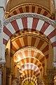 Mezquita-Catedral de Córdoba (41756352082).jpg