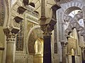 Mezquita arcos lobulados.jpg