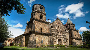 Miagao Church - Image: Miagao Church