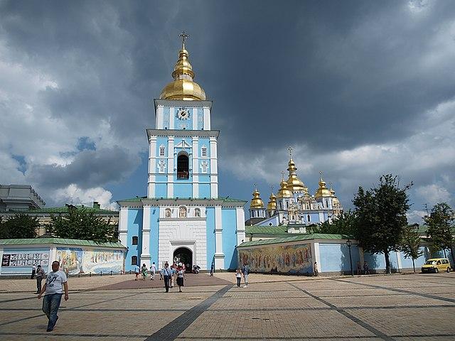 http://upload.wikimedia.org/wikipedia/commons/thumb/5/59/Mihailovsky_sobor.jpg/640px-Mihailovsky_sobor.jpg?uselang=ru