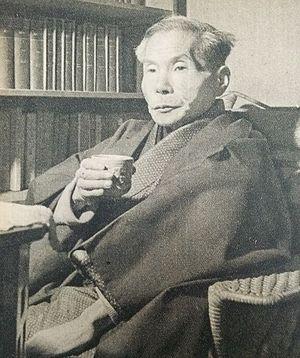 Akatombo - Rofū Miki (1948)