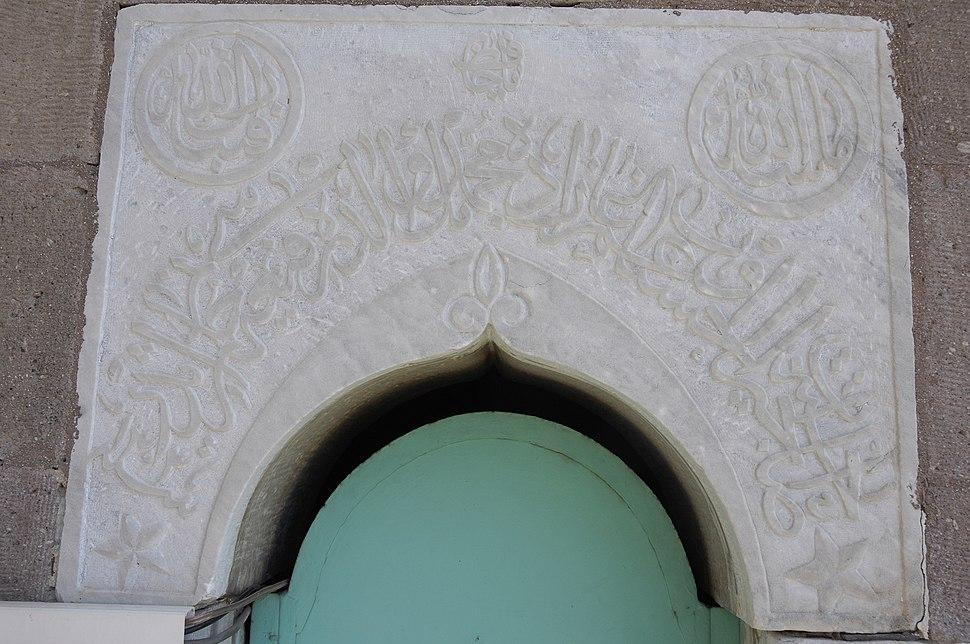 Milas Aga Mosque 4947