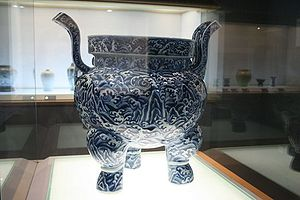 Xuande Emperor - A porcelain ''ding'' vessel from the Xuande era of the Ming dynasty.