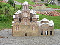 Miniature of the Monastery Hilandar1.JPG