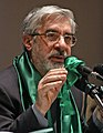 Mir Hossein Mousavi in Zanjan by Mardetanha.jpg