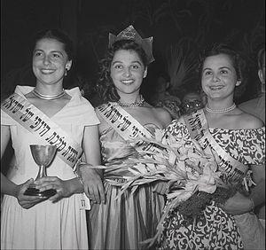 Miss Israel - Image: Miss Israel 1950
