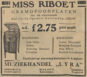 Miss Riboet's Orion - An advertisement for gramophone records featuring Miss Riboet's vocals