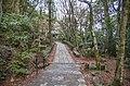 Mitaki-dera - panoramio.jpg