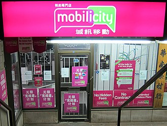 Mobilicity - Image: Mobilicity Chinatown