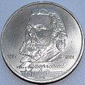 Modest Mussorgsky 1 ruble 1989.JPG