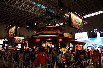 Ace Attorney Investigations 2 - Image: Monster Hunter pagoda, Tokyo Game Show 20100917