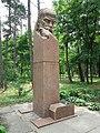 Monument to Taras Shevchenko, Svitlovodsk (2019-07-19) 03.jpg