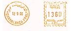 Morocco stamp type D18.jpg