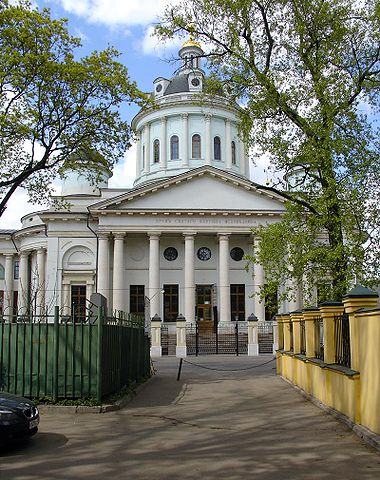 https://upload.wikimedia.org/wikipedia/commons/thumb/5/59/Moscow%2C_St.Martin_church.jpg/380px-Moscow%2C_St.Martin_church.jpg